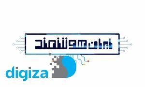 اتصال ۳۴۴۲ روستای سیستان و بلوچستان به شبکه ارتباطی تا ۱۴۰۰