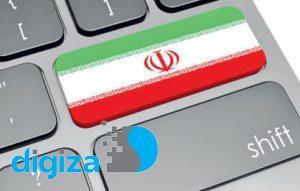 اجرای شبکه ملی اطلاعات به ۱۵ دستگاه ابلاغ شد