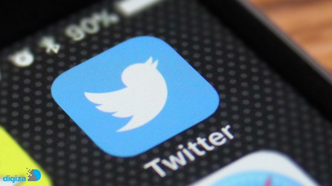 ارسال پیام صوتی به قابلیت های جدید توئیتر اضافه شد