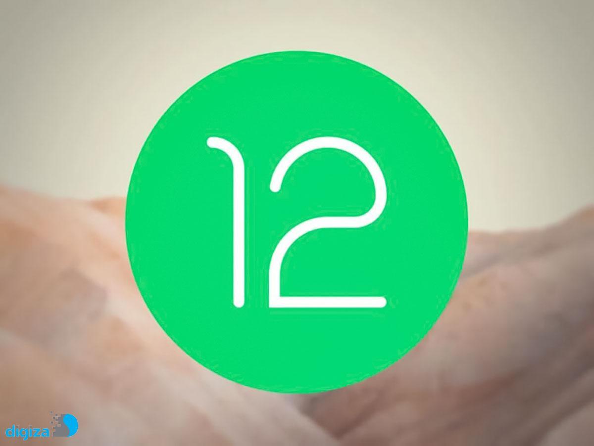 اندروید ۱۲ نسخه توسعه دهندگان رسما ارایه شد