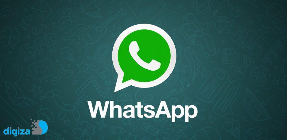 توضیح واتساپ در خصوص تبعات عدم پذیرش تغییرات حریم خصوصی