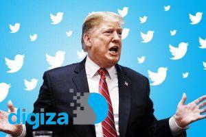 جدایی ابدی ترامپ از توئیتر