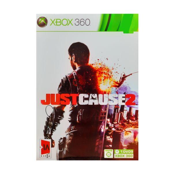 بازی just cause 2 مخصوص xbox360
