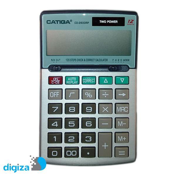 ماشین حساب کاتیگا مدل CD-2600RP