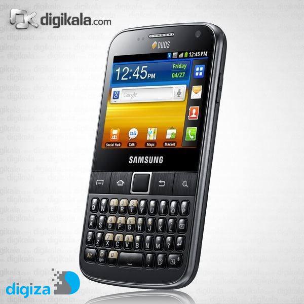 گوشی موبایل سامسونگ گالاکسی وای پرو دوز بی 5512