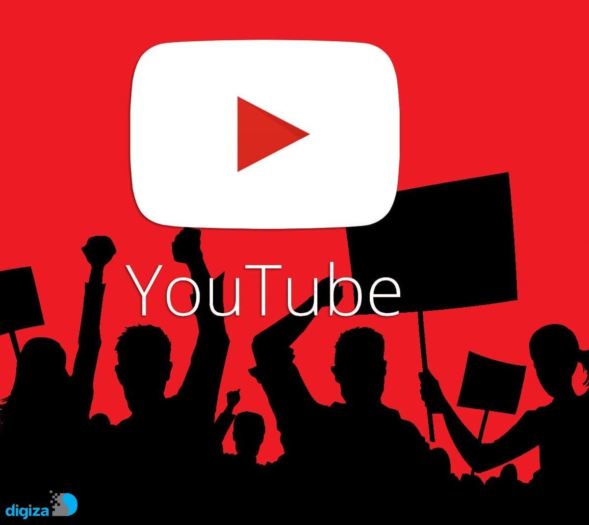 یوتیوب ویژگیهای جدیدی در اختیار کاربران قرار میدهد