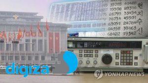 یوتیوب پل ارتباطی کره شمالی و جاسوسانش شد
