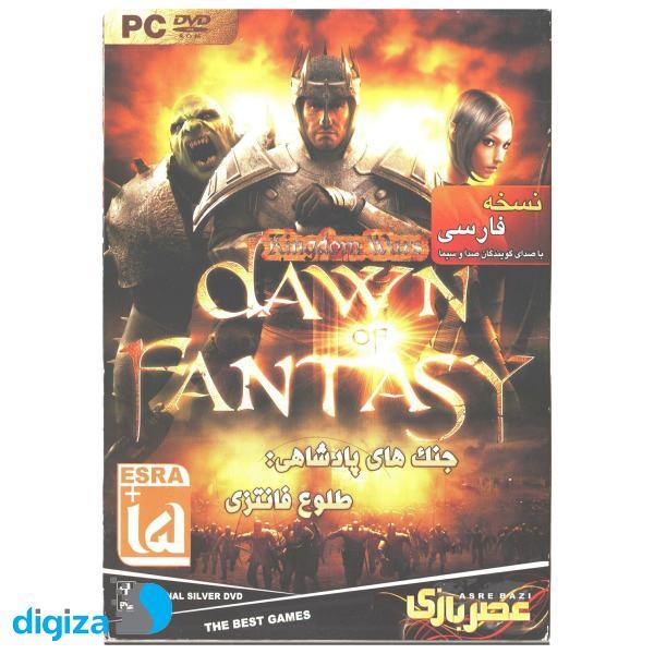 بازی Kingdom Wars Dawn Of Fantasy مخصوص PC نشر عصر بازی