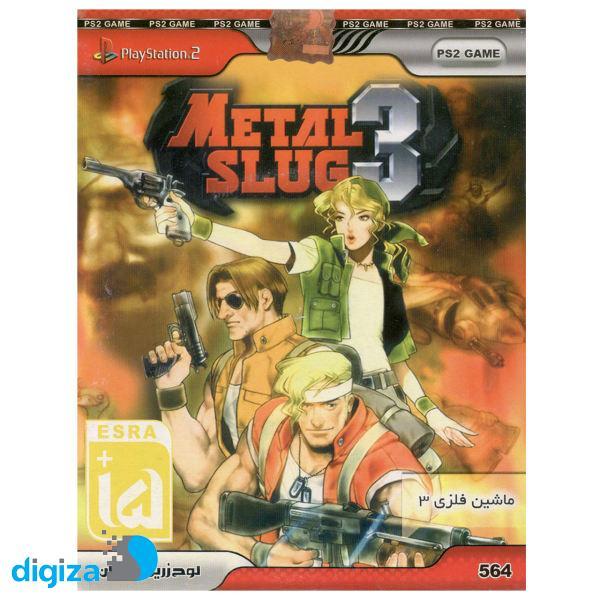 بازی Metal Slug 3 مخصوص پلی استیشن 2