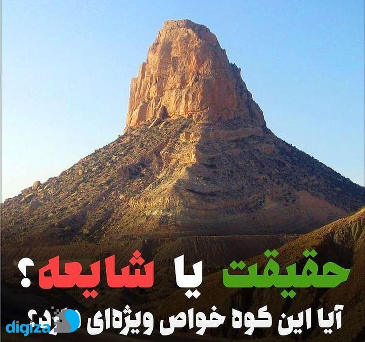 حقیقت یا شایعه؟ آیا کوه «پَدری» در استان بوشهر خواص ویژهای دارد؟