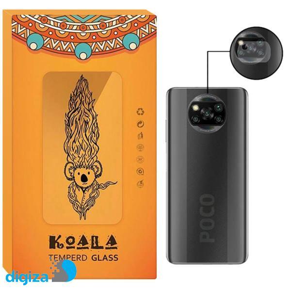 محافظ لنز دوربین کوالا مدل LNZ-SD مناسب برای گوشی موبایل شیائومی Poco X3 Pro