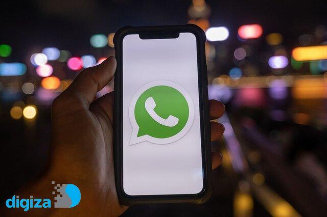 قابلیت جدید واتساپ برای کاربران تماسهای گروهی