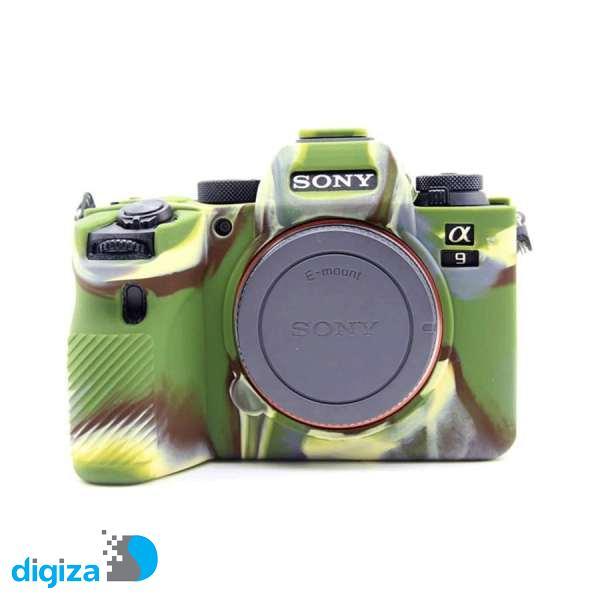کاور دوربین مدل  C21 مناسب برای دوربین سونی A9MII/A7RIV