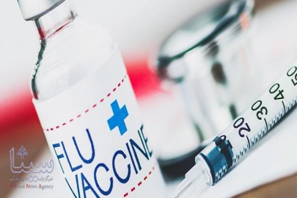 واکسن آنفولانزا در برابر کرونا موثر است