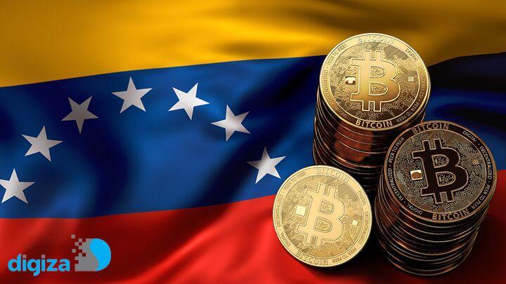 ونزوئلا برق واحدهای استخراج بیتکوین را قطع کرد
