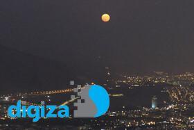 پدیده ماه آبی - شیراز