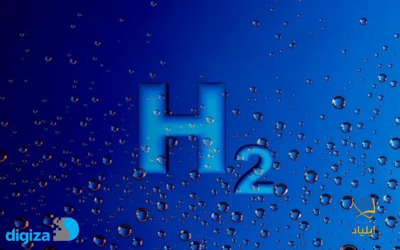 چگونه میتوان هیدروژن پاک تولید کرد؟